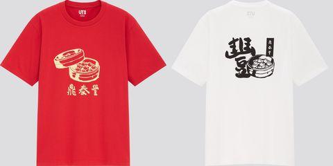 uniqlo 10週年台灣品牌聯名系列 the brands taiwan ut 鼎泰豐單品圖