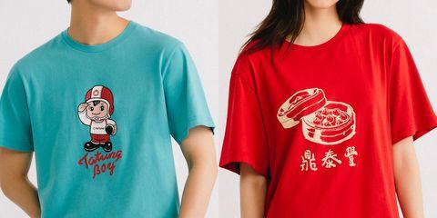 uniqlo 十週年 ut 系列聯名台灣品牌!大同寶寶、鼎泰豐、台灣啤酒、gogoro最有台灣味的聯名在這裡