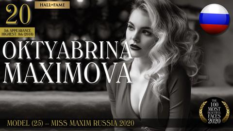 2020全球百大美女:最美臉蛋周子瑜退居第四、blackpink全上榜,19歲嫩模擊敗lisa奪冠