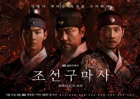 比《屍戰朝鮮》更驚悚血腥?古裝喪屍韓劇《朝鮮驅魔師》3大看點,全新「活屍」設定未播先火