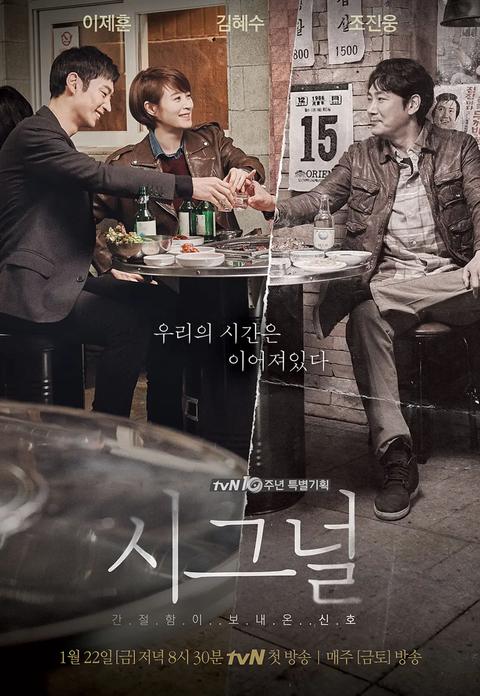 8部懸疑推理韓劇推薦!除了《怪物》、《mouse》,還有這幾部超下飯的「配飯劇」
