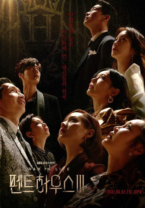2021六月韓劇追劇時刻表!李荷娜宋承憲《voice 4》、曹政奭《機智醫生生活2》必看片單推薦