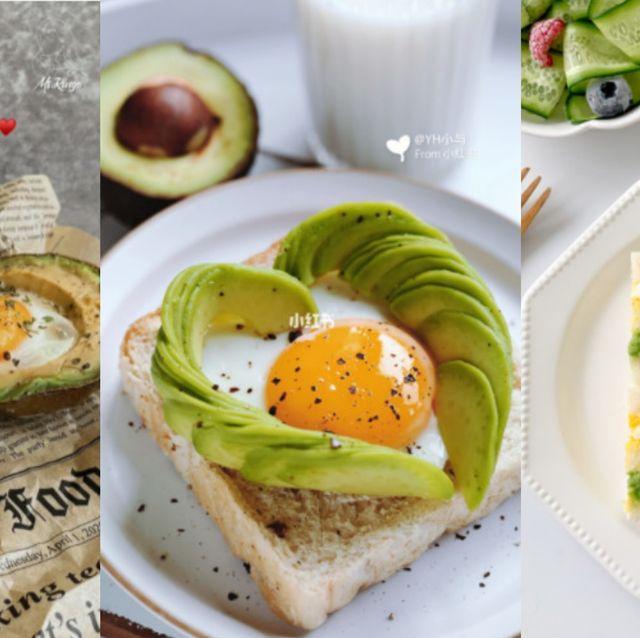 減肥減脂必吃、5道網美系酪梨早餐!