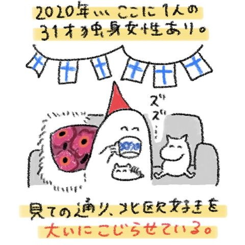 Cartoon, Text, Illustration, Font, Clip art, Happy, Photo caption, Graphics, Art,