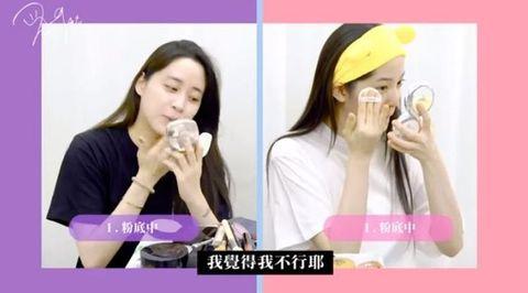 Skin, Nose, Pink, Beauty, Cheek, Lip, Mouth, Footwear, Happy, Finger,
