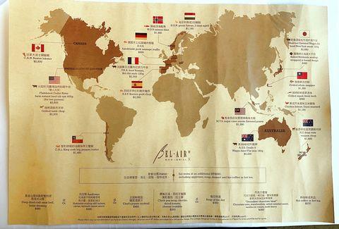 5月16日起寶艾西餐廳「grill around the world」登場