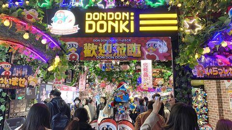 唐吉軻德don don donki全台首店開幕