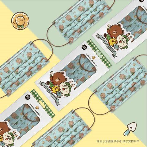 line friends熊大、兔兔和莎莉田園樂3款口罩療癒上市!全台藥妝門市、網路購物平台皆可訂購