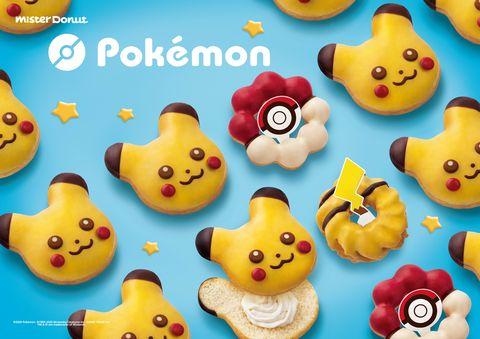 mister donut 聯名pokémon推出皮卡丘與精靈球甜甜圈