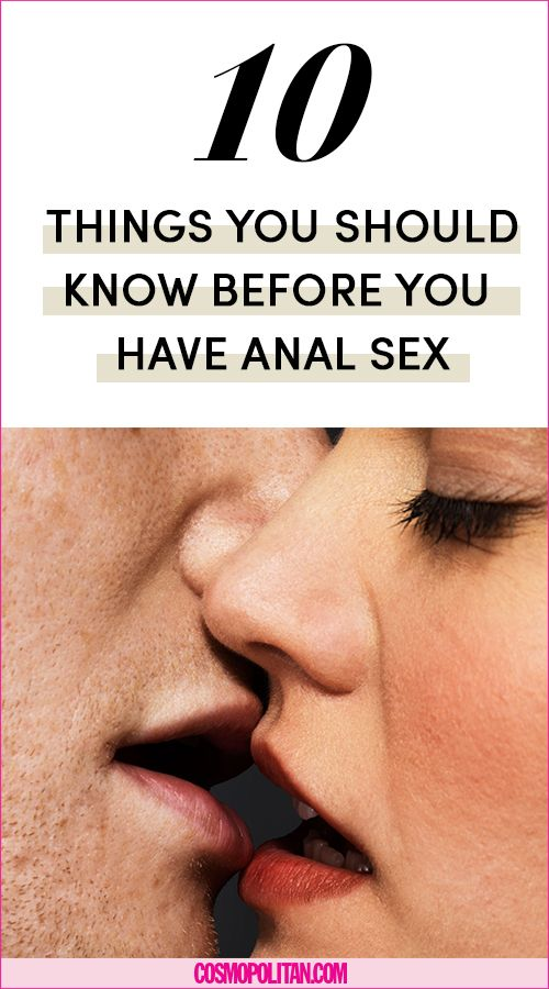 The easiest way to have anal sex