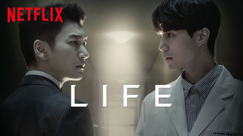 netflix 2020韓劇