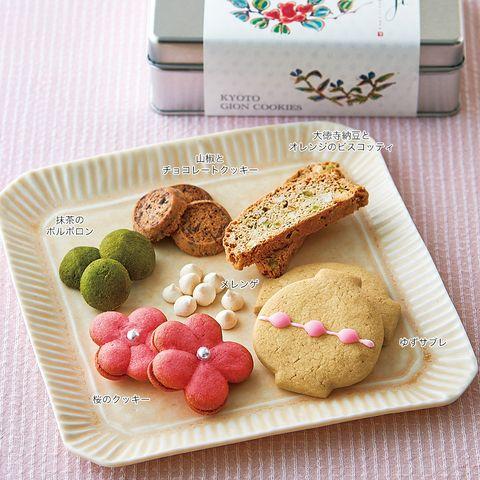 春の祇園クッキー 万じセレクション