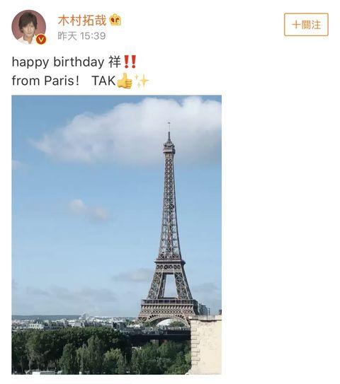 Landmark, Text, Tower, Screenshot, Font, Sky, Technology, Architecture, Stock photography, Website,
