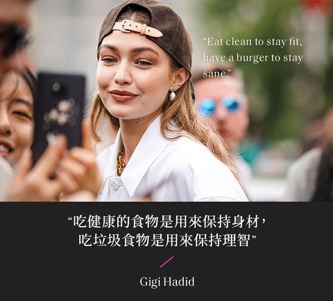 【讀金句】新世代超模 gigi hadid 的人生哲學