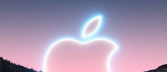 蘋果秋季發表會日期確定!iphone 13、airpods 3、apple watch 7有望面世