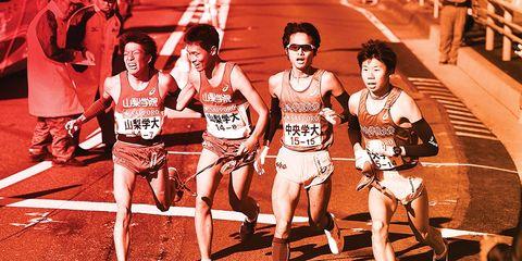 Marathon Sensei main image