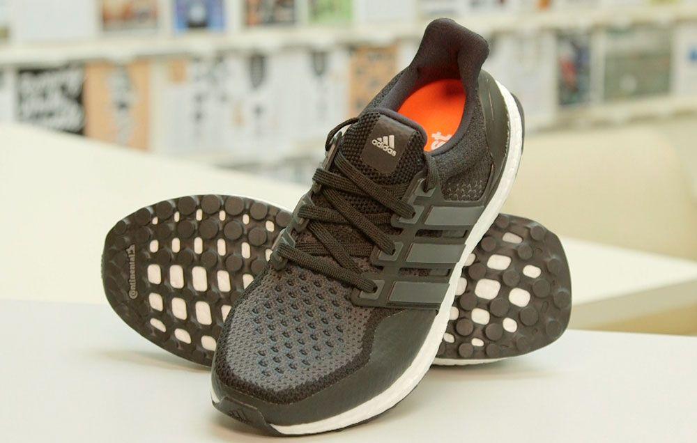 e483d6aaf4902 First Look  Adidas Ultra Boost ATR