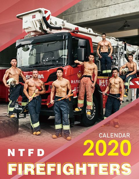 Fire department, Fire apparatus, Transport, Emergency service, Poster, Firefighter, Advertising, Vehicle, Fire station, Truck,