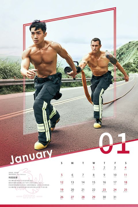 Poster, Muscle, Barechested, Recreation, Kung fu, Movie, Physical fitness, Calendar, Advertising, Jumping,