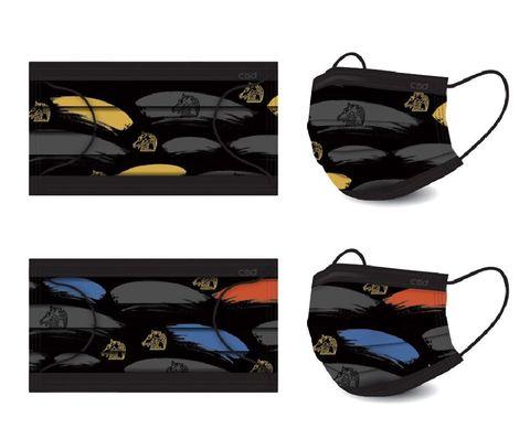這聯名太強了!金馬57與中衛推2款「七彩色塊印花口罩」,比迷彩口罩還要美啊~