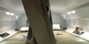 デルタ航空の休憩スペースの詳細