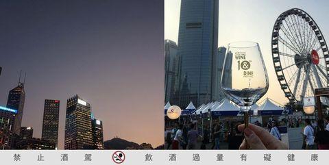 Human settlement, City, Skyscraper, Metropolitan area, Font, Tower block, Drink, Glass, Advertising, Metropolis,