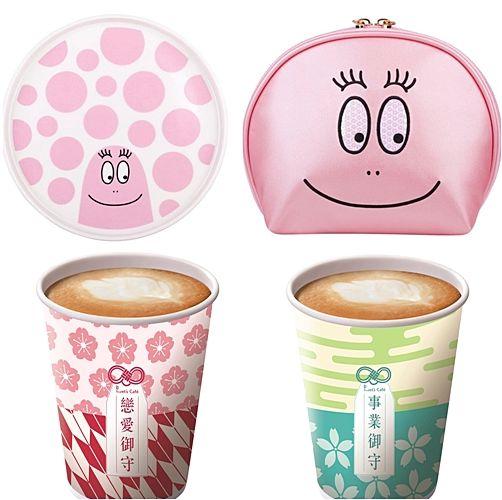 全家便利商店,Let's Café,櫻花御守杯,漸層酷繽沙,泡泡先生,櫻花季,戀愛御守概念店,集點