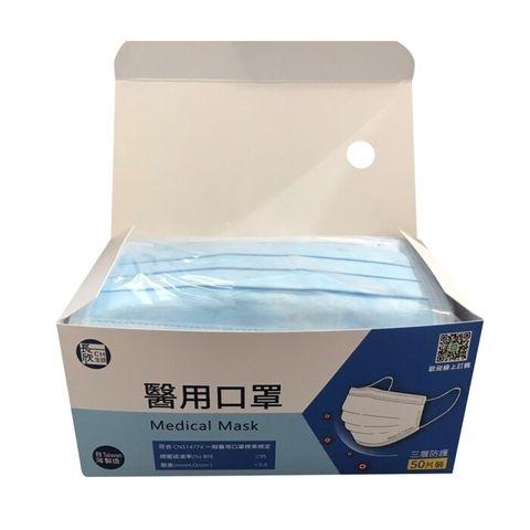 樂天市場口罩與除菌噴霧防疫組合接力開賣