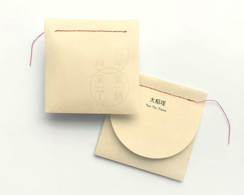 霞海城隍廟x聶永真推「情人節月老祈福香袋」,極簡設計的愛情配方