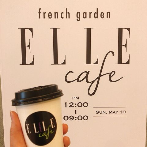 elle french garden café請你喝咖啡