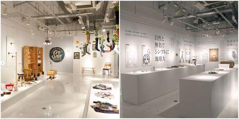 無印良品世界旗艦店,MUJI HOTEL,東京銀座,無印良品東京,無印旅館,無印銀座,東京景點