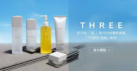 Product, Plastic bottle, Cylinder,