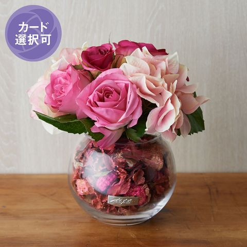 エミリオ・ロバ アートフラワーポプリアレンジ m 5,500円