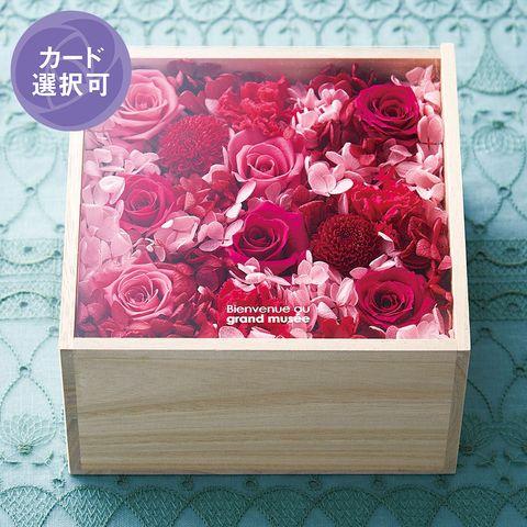グラン・ミュゼ プリザーブドフラワーbox l ピンク 11,000円
