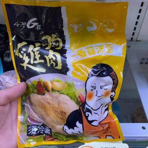 台灣g霸 雞胸肉