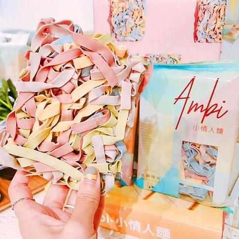 彩虹麵,Ambi,小情人麵,Sandy,吳姍儒,無聊咖啡,