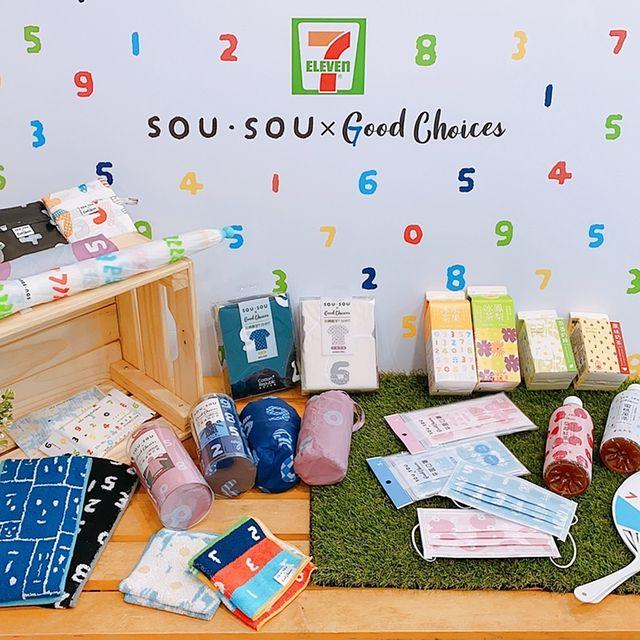 7 eleven 與sou・sou合作「good choices」系列第二彈現正熱賣中