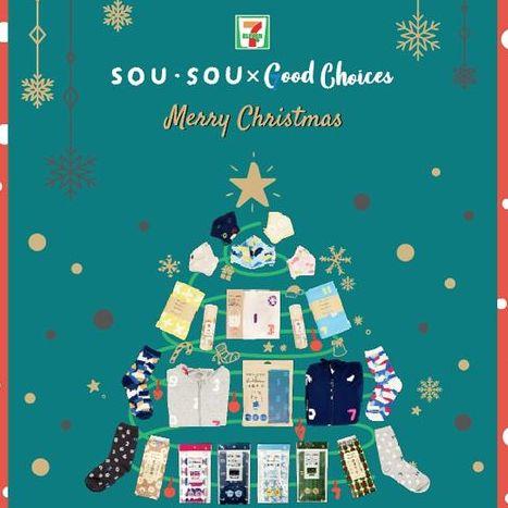 7 11 sou・sou與你的豐盛冬季系列商品