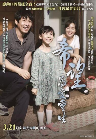 《素媛》小童星李蕊接演《屍速2》