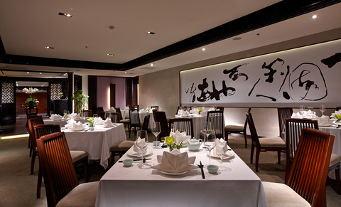 Restaurant, Room, Dining room, Interior design, Building, Ceiling, Wall, Table, Function hall, Decoration,