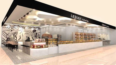 吳寶春「尖叫的麵包店」