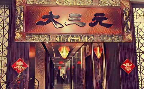 Textile, Room, Art, Interior design,
