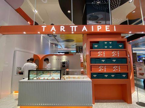 米其林星級tart taipei推出獨家「珍珠港式奶茶塔」!濃甜q彈珍珠+酥脆塔皮交織出台港療癒風味