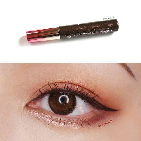 Eyebrow, Eyelash, Face, Cosmetics, Eye, Beauty, Skin, Brown, Eye liner, Lip,