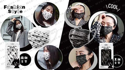 親親口罩推出日本潮牌黑貓nya 聯名醫用口罩