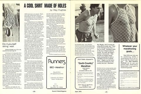 1970s running shirt
