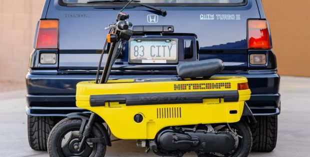 motocompo city turbo