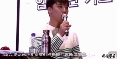 Microphone, Facial expression, Music, Singing, Singer, Drink, Audio equipment, Song, Font, Muscle,