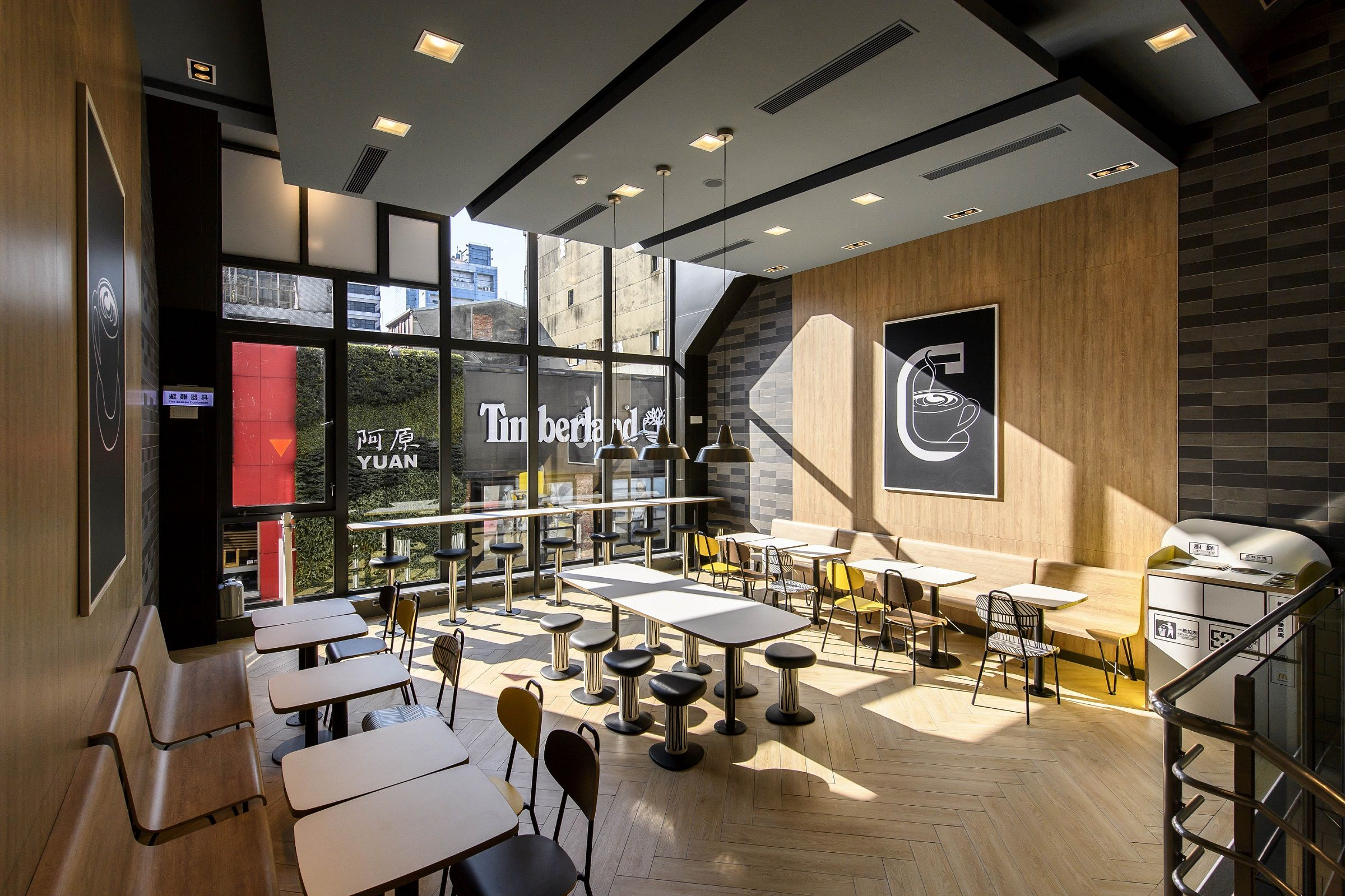 麥當勞,旗艦店,吉野家,黑白,頂呱呱,路易莎,棧貳庫,速食店,改造,改裝