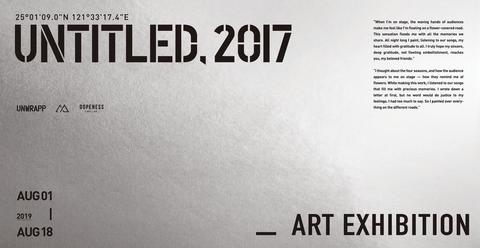 GD權志龍《Untitled,2017 無題藝術展》用藝術作品「花路」呈現粉絲最動人模樣~台北將是首場展覽!
